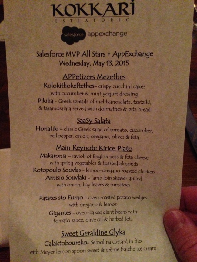 AppExchange_Dinner_Menu